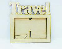 Фоторамка 10х15 Travel