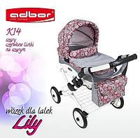 Коляска для кукол  Adbor Lily 14