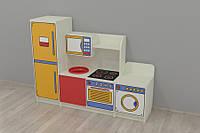 Игровая кухня (1600*420*1200h)