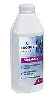 Химия для бассейнов Froggy Metaldez 1 л  - Жидкий препарат для удаления металлов из воды