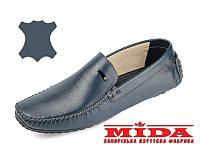 Комфортные кожаные мокасины MIDA 11999(29) 41