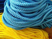 Шнур текстильный, диаметр 5мм, с наполнителем, голубой