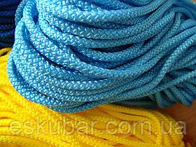 Шнур полипропиленовый 5мм с наполнителем голубой