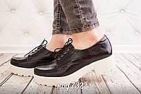 Туфли женские натуральная кожа 24 см