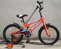 Детский велосипед 2-х колесный Baby Tilly Flash 18 BT [2 цвета] (Велосипед Бэйби Тилли Флэш 18)