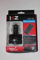 Трансмитер FM MOD. HED08, FM-модулятор с зарядкой  для телефона от прикуривателя и от сети