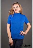 Женская кофта Белис электрик Olis-Style 46-52 размеры
