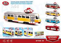 """Модель трамвай PLAY SMART 9708B """"Автопарк"""" инерц.откр.дв.свет,зв.кор.20*5,7*7,7 ш.к./24/"""