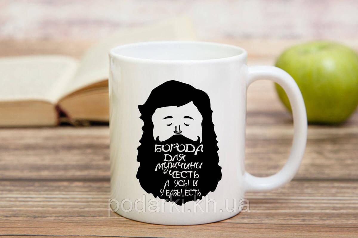 Чашка для Мужчины с бородой