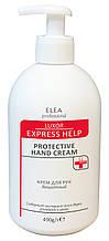 Защитный крем для рук LUXOR EXPRESS HELP, 490 мл