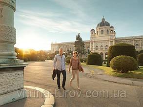 """Экскурсионный тур в Европу """"Weekend в Вене"""""""