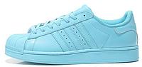 Женские кроссовки Adidas Superstar Supercolor PW Clear Sky Адидас Суперстар Суперколор голубые