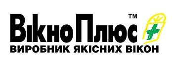 """""""ВікноПлюс"""" м.Львів"""