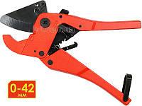 Ножиці для різання пластикових труб до 42мм Intertool NT-0003