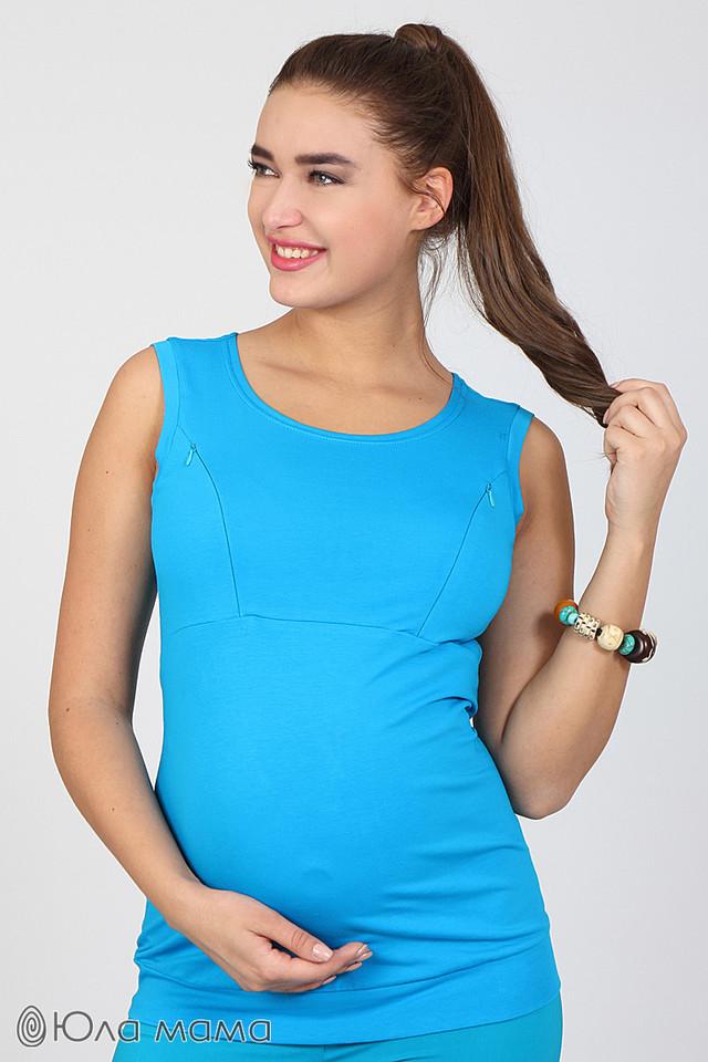 У нас в интернет-магазине маминстиль.com Вы найдете одежду для беременных и  кормящих на любой вкус, сможете оценить разнообразие цветовой гаммы и  моделей. 99c240908a1