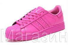 Женские кроссовки Adidas Superstar Supercolor PW Semi Solar Pin Адидас Суперстар Суперколор розовые, фото 2