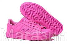 Женские кроссовки Adidas Superstar Supercolor PW Semi Solar Pin Адидас Суперстар Суперколор розовые, фото 3