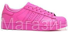 Женские кроссовки Adidas Superstar Supercolor PW Адидас Суперстар Суперколор розовые, фото 3
