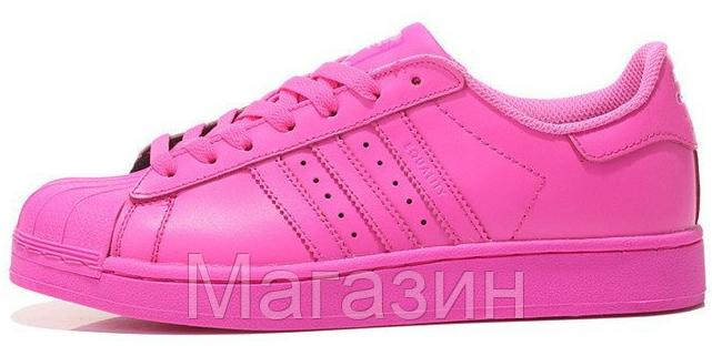 Женские кроссовки Adidas Superstar Supercolor PW Адидас Суперстар Суперколор розовые