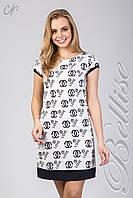 Белое короткое платье-трапеция с принтом шанель-love
