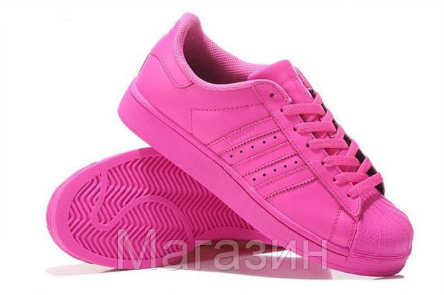 купить кроссовки Adidas Superstar Supercolor