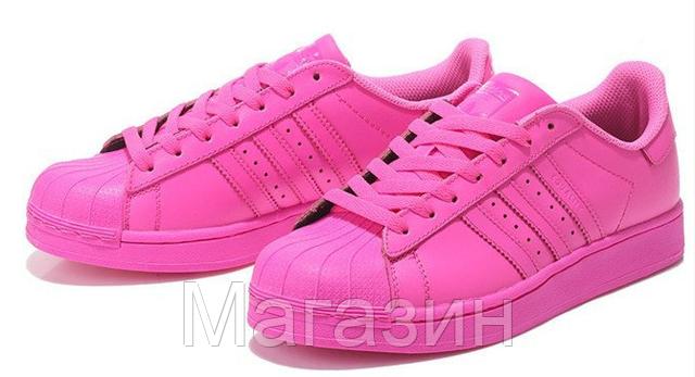 купить Adidas Superstar Supercolor