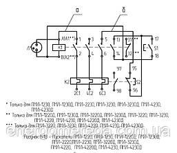 Пускатель магнитный ПМЛ 1230 исп.Б, фото 3