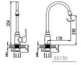 MZE смеситель для кухни, хром, IMPRESE 55130, фото 3