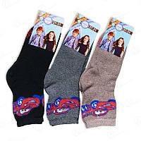 Носки  махровые с рисунком Дукат 052MDRN купить носки упаковками (в упаковке 12 ед.)