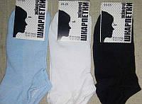 Носки женские СЕТКА стрейч 23р, 25р низкие укороченные Житомир