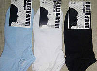 Носки женские СЕТКА стрейч 23р, 25р низкие укороченные Житомир, фото 1