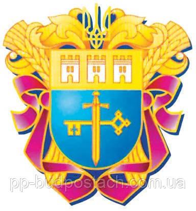 Тернопільська область: населені пункти, історія, опис, герб, карта області