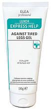 Гель для усталых ног LUXOR EXPRESS HELP, 190 мл