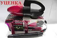 Уценка***Вакуумный пылесос для автомобиля Vacuum Cleaner UC178