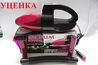 Уценка***Вакуумный пылесос для автомобиля Vacuum Cleaner UC1720