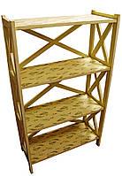 Стеллаж в комнату деревянный Лаванда
