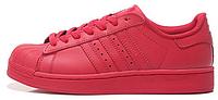 Женские кроссовки Adidas Superstar Supercolor PW Core Energу Адидас Суперстар Суперколор красные