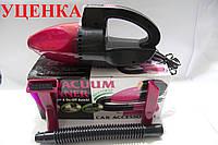 Уценка***Вакуумный пылесос для автомобиля Vacuum Cleaner UC1722