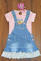 Летние костюмы двоечки для малышек.Размеры 1-5,Фирма S&D.Венгрия