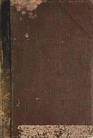 Н.А. Холодковский. Учебник зоологии и сравнительной анатомии,