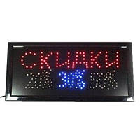 Светодиодная LED вывеска