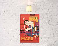 """Винтажный плакат """"Mars"""""""