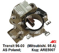 Реле-регулятор зарядки Ford Transit 2.5 D - 2.5 TD (96-00) Форд Транзит. Интегралка. ARE5007 - AS Poland.