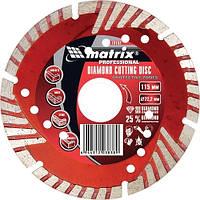 Диск алмазный 115х22,2 мм Matrix Professional  731522
