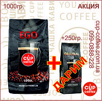 "Кофе в зернах ""Cup-Coffee"" EGO 1000гр. (1кг)"