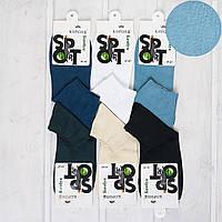 Носки мужские короткие с бамбуковым волокном Корона A1803-2 (в упаковке 12 ед.)
