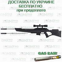 Пневматическая винтовка для охоты Beeman Bison Gas Ram 1078GP с оптическим прицелом 4х32
