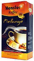 Hensler Kaffee Melange кава мелена 500г.