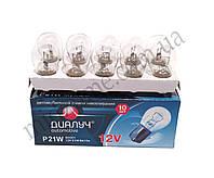 Лампа указателей поворотов и стоп-сигналов PY21W 12V 21W BAU15S смещенный цоколь