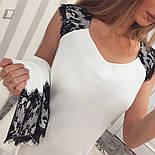 Женский стильный повседневный костюм: жакет и платье с кружевом (5 цветов), фото 2